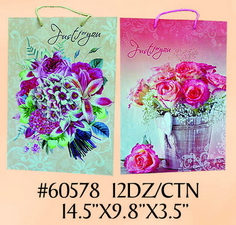Assorted Rose Picture Gift Bag Medium Size: 14.5