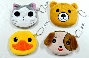 ANIMAL COIN PURSE KEY CHAIN
